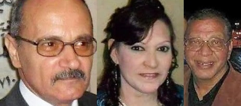 Fourth Coptic Christian murdered in 10 days