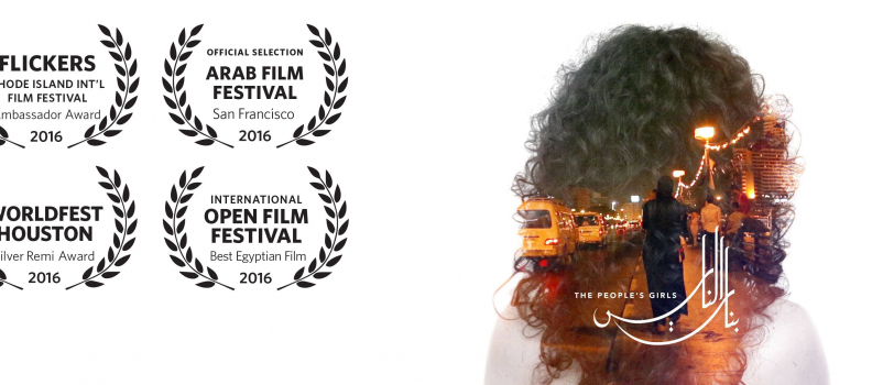 The People's Girls (بنات الناس), a short documentary that explores sexual harassment in Egypt through a series of interviews and social experiments, won the 'Best Documentary Short' award at the San Francisco Arab Film Festival 2016
