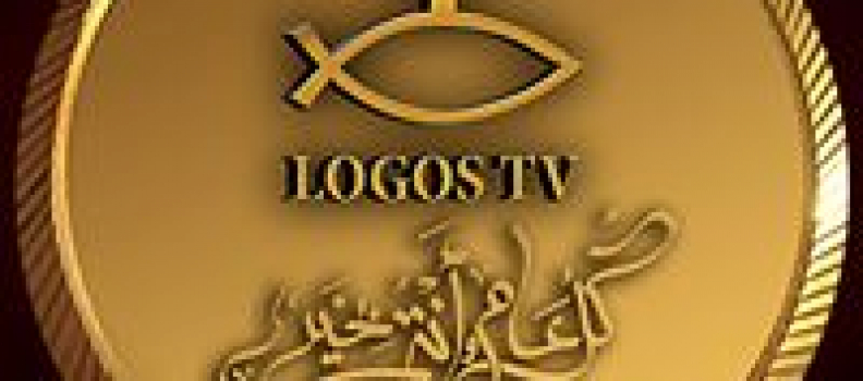 Coptic Solidarity Interview with Logos TV on Muslim Brotherhood Bill