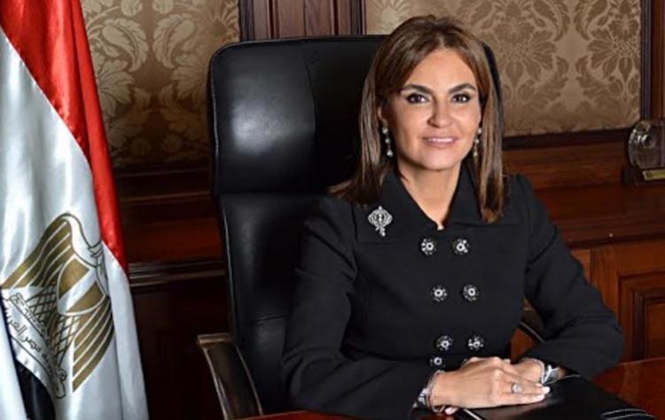 Ms. Naser