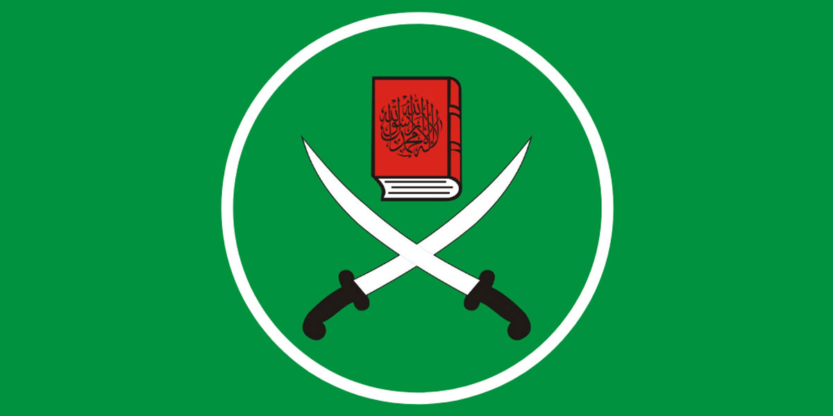 muslim_brotherhood_flag