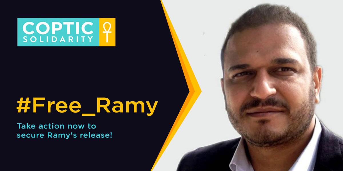 ramy-kamel1